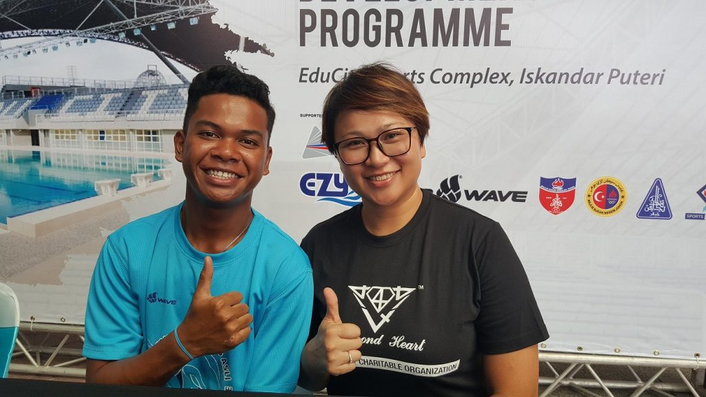 EduCity Makes Swimming Accessible For Everyone