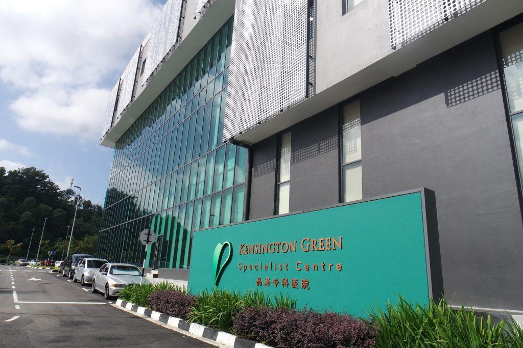 Kensington Green Specialist Centre Opens its Doors in Iskandar Puteri