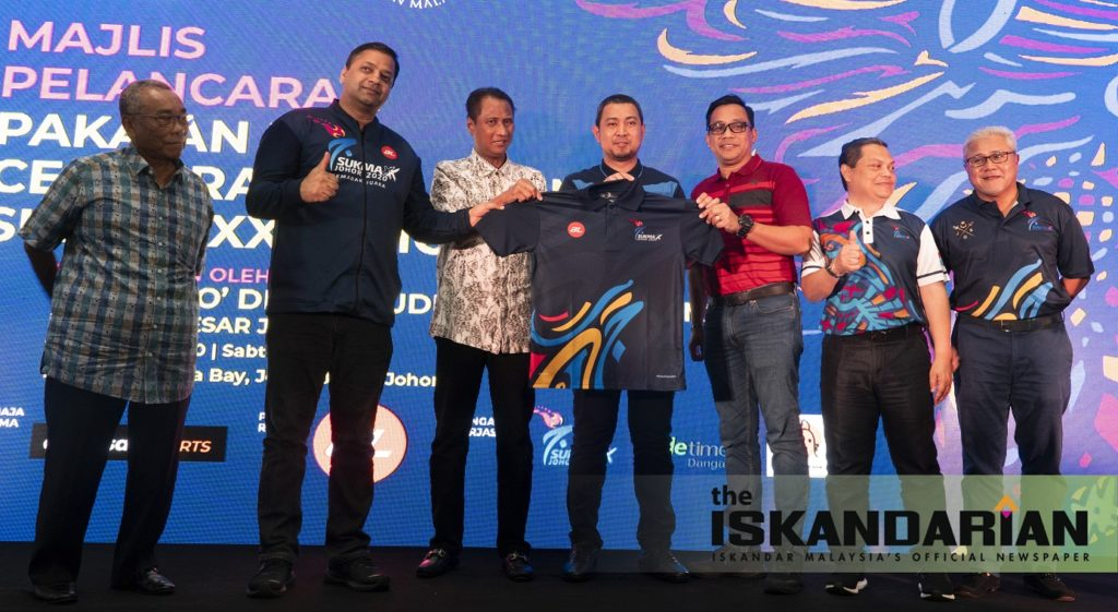 SUKMA XX Merchandise Launch