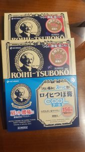 3 Must Haves from Japanese Drugstore Tuna.My!