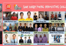 Sime Darby Young Innovators Challenge