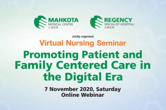 digitise nursing care